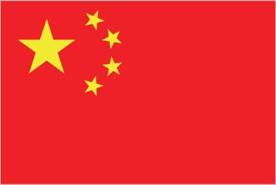 Flag of China (red with a large yellow five-pointed star and four smaller yellow five-pointed stars)